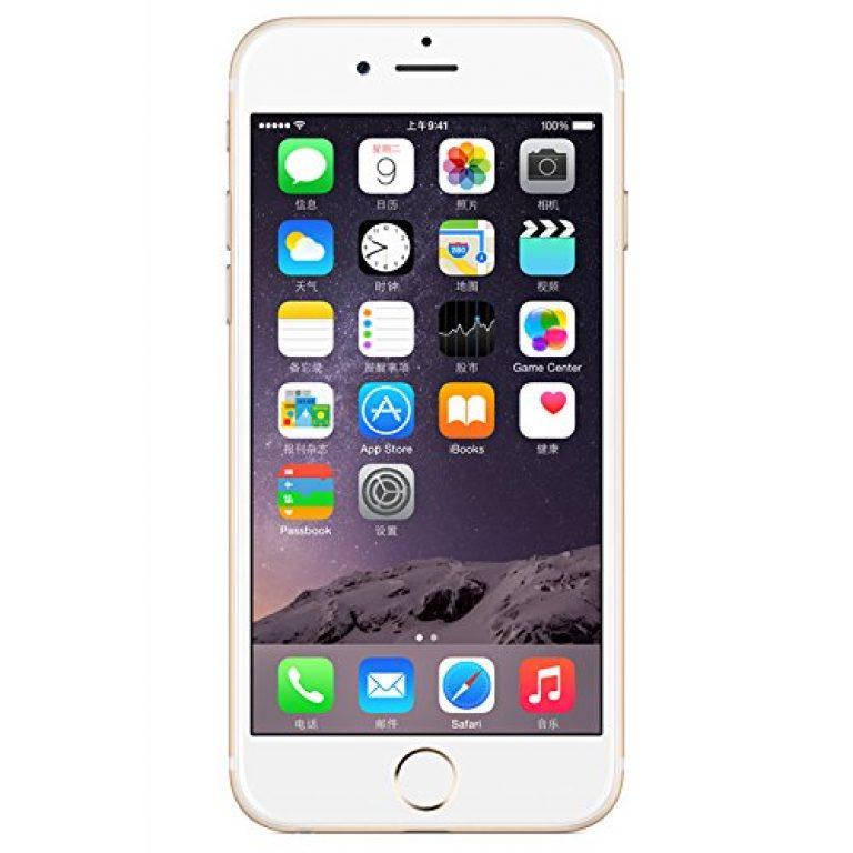 Iphone 6 plus bildschirm reagiert nicht mehr